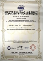 OCCUPATIONAL HEALTH AND SAFETY MANAGEMENT SYSTEM CERTIFICATE.