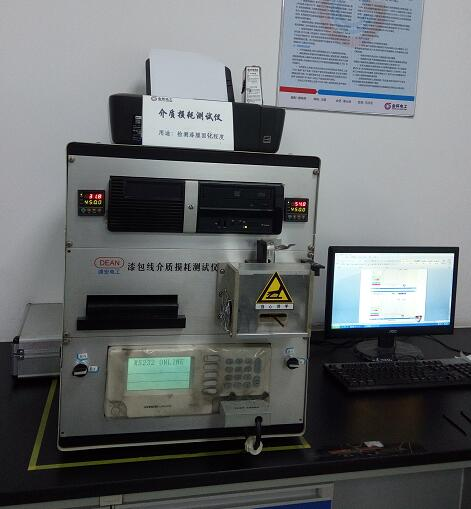 Dielectric Loss Measuring Equipment